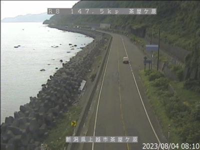 Japan sea bike route, Kubiki bike trail, web cam